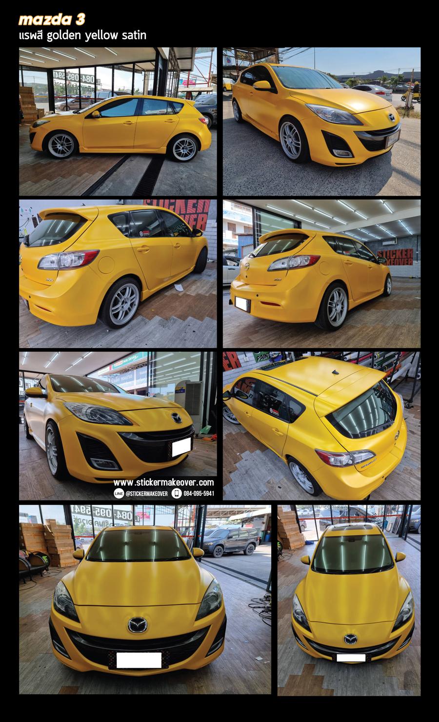 สติกเกอร์สี golden yellow satin หุ้มเปลี่ยนสี mazda3 หุ้มเปลี่ยนสีรถด้วยสติกเกอร์ wrap car  แรพเปลี่ยนสีรถ แรพสติกเกอร์สีรถ เปลี่ยนสีรถด้วยฟิล์ม หุ้มสติกเกอร์เปลี่ยนสีรถ wrapเปลี่ยนสีรถ ติดสติกเกอร์รถ ร้านสติกเกอร์แถวนนทบุรี หุ้มเปลี่ยนสีรถราคาไม่แพง สติกเกอร์ติดรถทั้งคัน ฟิล์มติดสีรถ สติกเกอร์หุ้มเปลี่ยนสีรถ3M  สติกเกอร์เปลี่ยนสีรถ oracal สติกเกอร์เปลี่ยนสีรถเทาซาติน